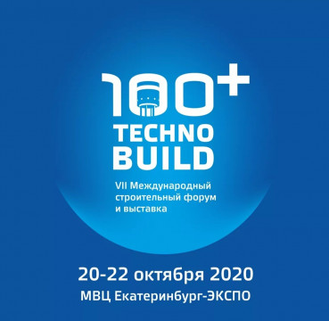 100+ Techno Build